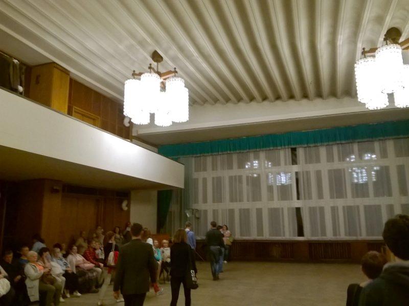 Aula uniwersytacka UAM - sufit