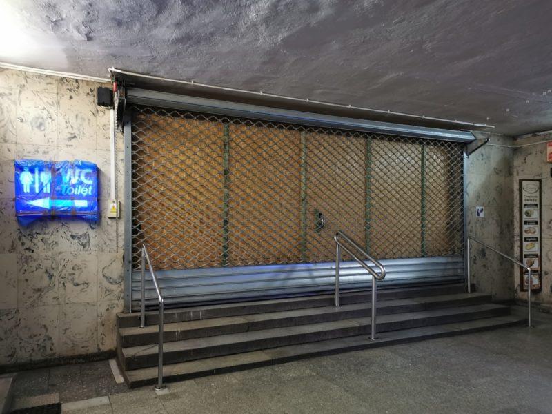 """Dawne wejście do """"starego dworca"""""""